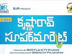Krishna Rao Supermarket Movie
