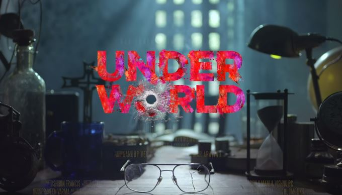 UnderWorld Malayalam Movie