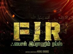 FIR Tamil Movie wiki