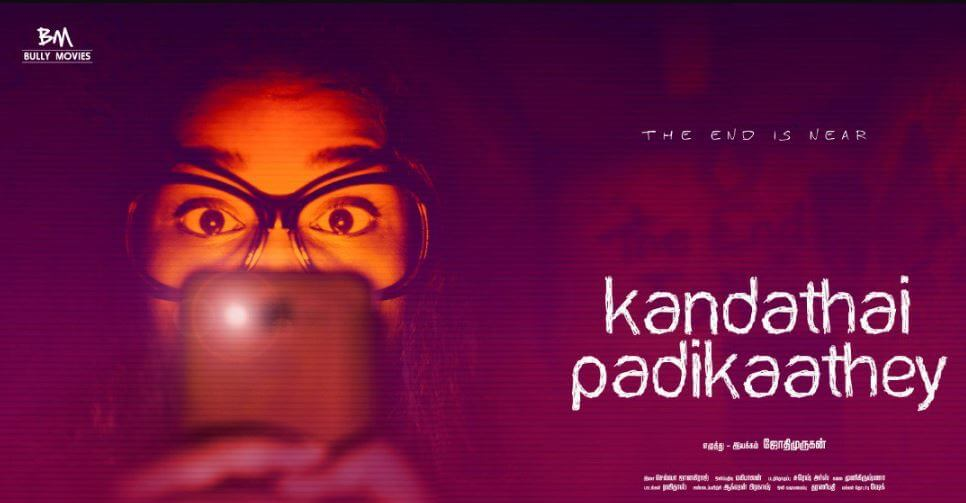 Kandathai Padikaathey Movie