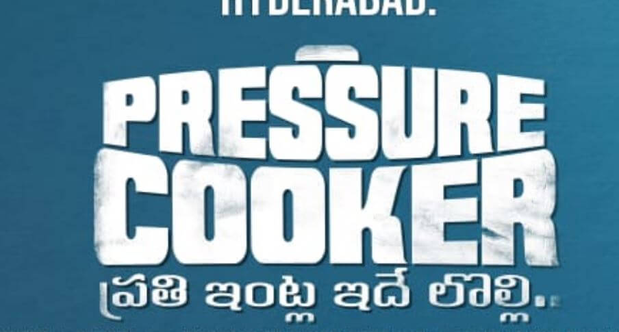 Pressure Cooker Telugu Movie