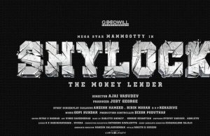 Shylock Malayalam Movie