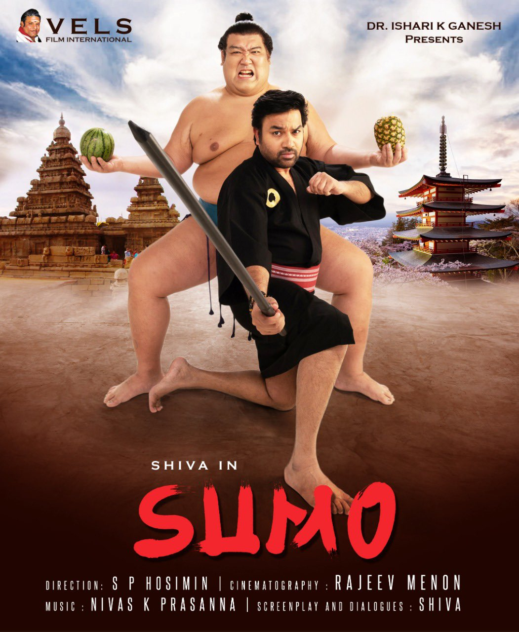 Sumo Tamil Movie cast