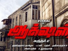 Action Tamil Movie wiki