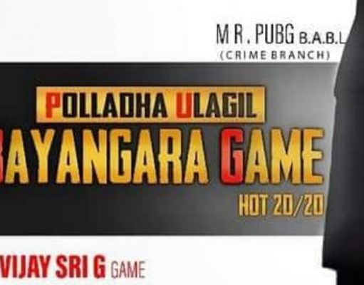 Pubg Tamil Movie: Polladha Ulagil Bayangara Game