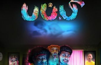 Puppy Tamil Movie wiki