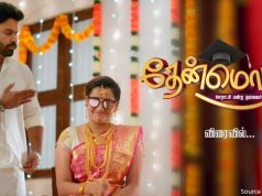 Thenmozhi BA Serial Vijay tv