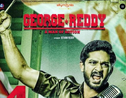 George Reddy Movie wiki