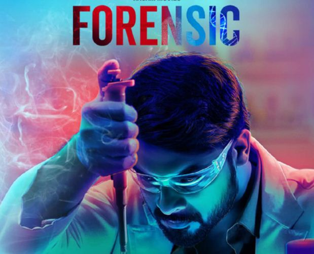 Forensic Malayalam Movie wiki