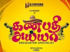 Ganapathy Iyer Tamil Movie