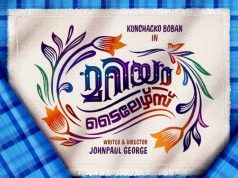 Mariyam Tailors Movie