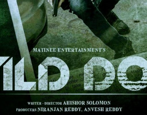 Wild Dog Telugu Movie