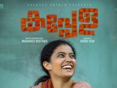 Kappela Malayalam Movie