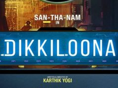 Dikkilona Movie wiki