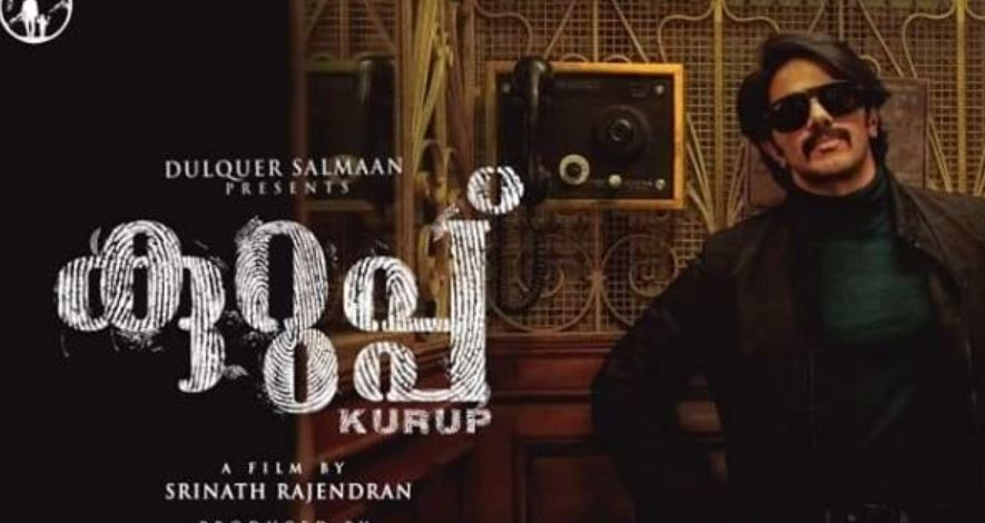 Kurup Malayalam Movie