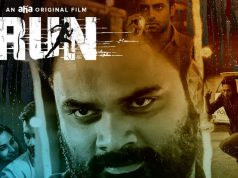 Run Telugu Movie 2020 wiki