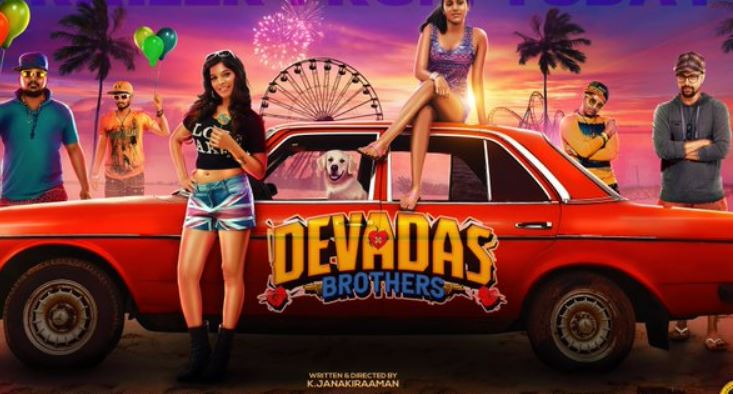 Devadas Brothers Movie wiki
