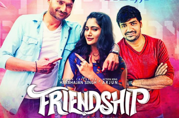 Friendship Tamil Movie wiki