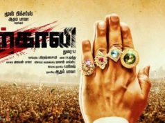 Narkali Tamil Movie wiki