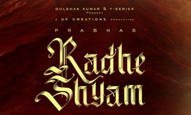 Radhe Shyam Movie wiki