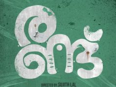 Randu Malayalam Movie wiki