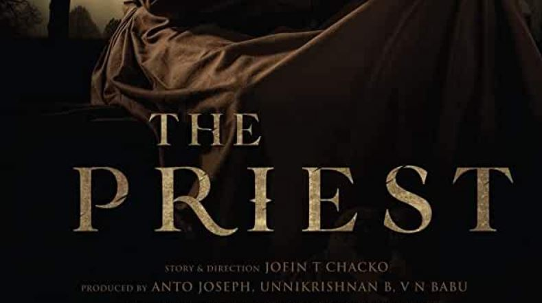 The Priest Malayalam Movie