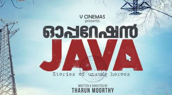Operation Java Movie wiki