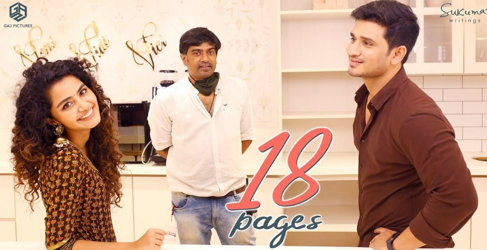 18 Pages Movie