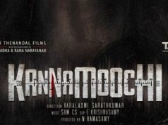 KannaMoochi Movie wiki