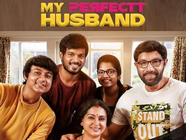 My Perfect Husband Web Series