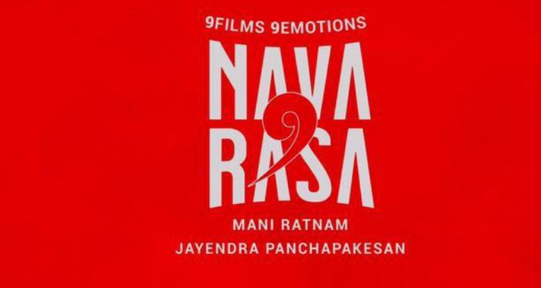 Navarasa Movie Netflix