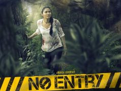 No Entry Tamil Movie wiki