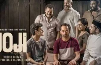 Joji Malayalam Movie