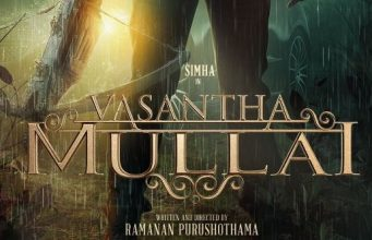 Vasantha Mullai Movie