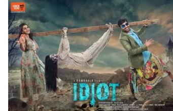 Idiot Tamil Movie wiki