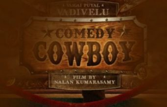 Vadivelu's Comedy Cowboy Tamil Movie