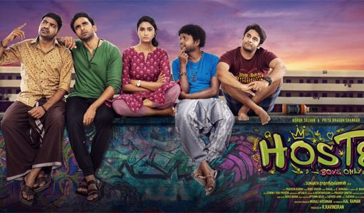 hostel Tamil Movie wiki